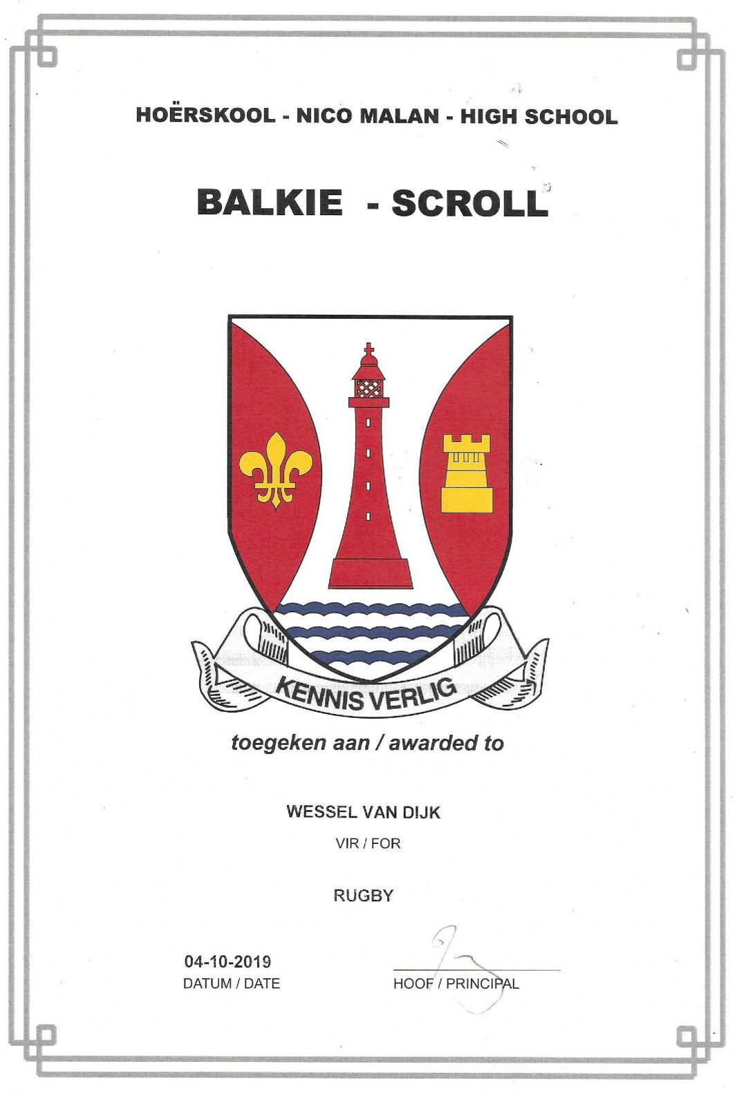 Wessel received this scroll for his rugby in high school